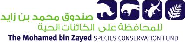 species-conservation-fund-logo